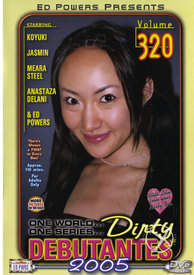 Dirty Debs 320 (disc)