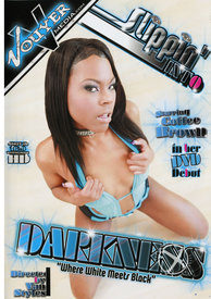 Slippin Into Darkness